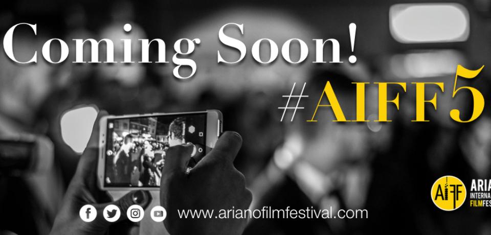 Bando per la quinta edizione dell'Ariano International Film Festival 2017