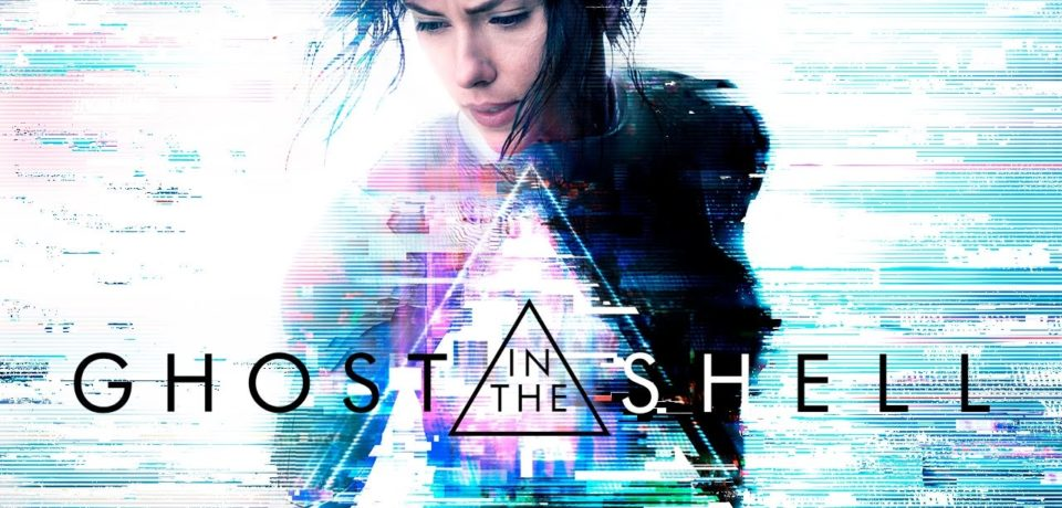 Ghost in the shell, quando una congiunzione avrebbe potuto salvare un film