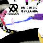 Amore Experience – Indie Edition: 10 settembre a Roma una maratona di musica, arte e spettacolo